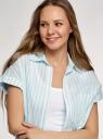 Платье-рубашка свободного силуэта oodji для женщины (белый), 13K11025-1/49806/1070S