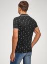 Поло принтованное из ткани пике oodji для мужчины (черный), 5L422010M/44031N/2910G