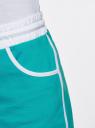 Юбка трикотажная спортивная oodji для женщины (бирюзовый), 16801025-2B/46155/7300N