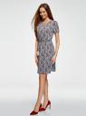 Платье с вырезом-капелькой и поясом на резинке oodji #SECTION_NAME# (синий), 11913043/46633/7049E - вид 6
