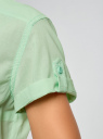 Рубашка базовая с коротким рукавом oodji #SECTION_NAME# (зеленый), 11402084-5B/45510/6500N - вид 5