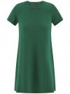 Платье А-образного силуэта в рубчик oodji #SECTION_NAME# (зеленый), 14000157/45997/6E00N