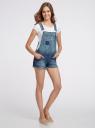 Комбинезон джинсовый с модными потертостями oodji #SECTION_NAME# (синий), 13109056-1/42559/7900W - вид 6