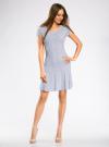 Платье трикотажное с воланами oodji #SECTION_NAME# (синий), 14011017/46384/7010F - вид 2