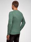 Пуловер базовый с V-образным вырезом oodji #SECTION_NAME# (зеленый), 4B212007M-1/34390N/6D00M - вид 3