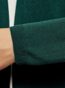 Кардиган удлиненный без застежки oodji #SECTION_NAME# (зеленый), 63212505B/18239/6E00N - вид 5