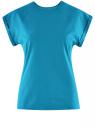 Футболка хлопковая базовая oodji для женщины (синий), 14707001-4B/46154/7500N