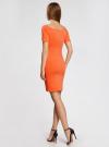 Платье трикотажное с вырезом-лодочкой oodji #SECTION_NAME# (оранжевый), 14007026-1/37809/5500N - вид 3
