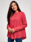 Блузка вискозная А-образного силуэта oodji #SECTION_NAME# (розовый), 21411113B/42540/4D01N - вид 2