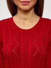 Джемпер фактурной вязки с круглым вырезом oodji #SECTION_NAME# (красный), 63810232/46388/4904N - вид 4