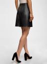Юбка-трапеция из искусственной кожи oodji для женщины (черный), 18H00019/43578/2900N