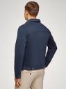 Куртка джинсовая на пуговицах oodji #SECTION_NAME# (синий), 6L300011M/35771/7900W - вид 3