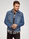 Куртка джинсовая с нагрудными карманами oodji #SECTION_NAME# (синий), 6L300010M/46627/7500W - вид 2