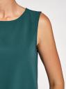 Топ прямого силуэта с круглым вырезом oodji для женщины (зеленый), 14911014/48728/6C04N