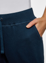 Брюки трикотажные на завязках oodji для женщины (синий), 16701042-1B/46919/7901N