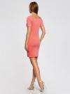 Платье трикотажное с вырезом-лодочкой oodji #SECTION_NAME# (розовый), 14007026-1/37809/4D00N - вид 3