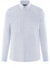 Рубашка базовая приталенная oodji для мужчины (белый), 3B110019M/44425N/1075G