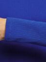 Водолазка укороченная из хлопка oodji для женщины (синий), 15E11028/50084/7500N