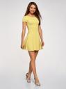 Платье приталенное с V-образным вырезом на спине oodji #SECTION_NAME# (желтый), 14011034B/42588/5001N - вид 6