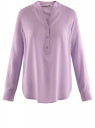 Блузка базовая из вискозы oodji #SECTION_NAME# (фиолетовый), 21412129-1/24681/8000N