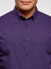 Рубашка базовая приталенная oodji #SECTION_NAME# (фиолетовый), 3B110019M/44425N/8880G - вид 4