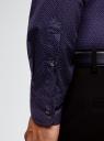 Рубашка принтованная приталенного силуэта oodji #SECTION_NAME# (синий), 3L310124M/39749N/7975D - вид 5