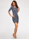 Платье трикотажное облегающего силуэта oodji для женщины (синий), 14001121-4B/46943/7541F