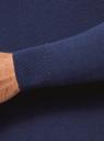 Джемпер базовый с круглым воротом oodji #SECTION_NAME# (синий), 4B112003M-1/39796N/7901N - вид 5