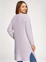 Кардиган удлиненный с карманами oodji для женщины (розовый), 63205246/49408/4020M