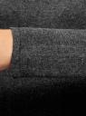 Платье вязаное с воротником-стойкой oodji для женщины (серый), 63912228/32750/2500M