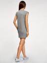 Платье трикотажное с вышивкой на груди oodji для женщины (серый), 14008015-2/45891/2391P