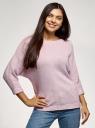 Джемпер свободного силуэта с широким вырезом oodji для женщины (розовый), 63805318-2B/31347/4112M