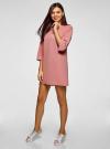 Платье прямого силуэта со спущенной проймой oodji #SECTION_NAME# (розовый), 14008028/48940/4B00N - вид 6