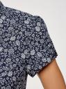 Рубашка хлопковая с коротким рукавом oodji #SECTION_NAME# (синий), 13K01004-1B/14885/7930F - вид 5