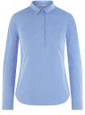 Рубашка базовая с нагрудными карманами oodji #SECTION_NAME# (синий), 11403222B/42468/7510G