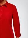 Рубашка с нагрудным карманом и рукавом 3/4 oodji для женщины (красный), 13K01005B/42083/4501N