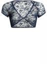 Жакет-болеро кружевной на пуговице oodji #SECTION_NAME# (синий), 14607001-1/24438/7900N - вид 2