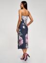 Платье миди на регулируемых бретелях oodji для женщины (синий), 11911039/46724/7941F