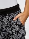 Брюки трикотажные на завязках oodji для женщины (черный), 16701042-1/46919/2912E