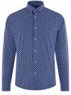 Рубашка принтованная приталенного силуэта oodji #SECTION_NAME# (синий), 3L310141M/46212N/7910E
