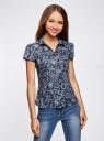 Блузка принтованная из легкой ткани oodji #SECTION_NAME# (синий), 21407022-9/12836/7974E - вид 2