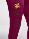Брюки спортивные с надписью oodji для женщины (розовый), 16701063/48881/4C29P - вид 5