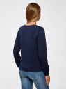 Свитшот из фактурной ткани oodji для женщины (синий), 24801010-5/45990/7900N