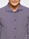 Рубашка хлопковая в мелкую графику oodji #SECTION_NAME# (фиолетовый), 3L110279M/19370N/8310G - вид 4