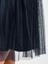 Юбка из сетки на мягком поясе oodji для женщины (синий), 14100082/24205/7900N