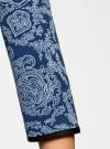 Платье трикотажное со складками на юбке oodji #SECTION_NAME# (синий), 14001148-1/33735/7970E - вид 5