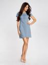 Платье джинсовое с декоративной отстрочкой oodji для женщины (синий), 22909020-1/18361/7000W