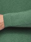 Джемпер базовый с круглым вырезом oodji #SECTION_NAME# (зеленый), 4L112209M/25019N/6B00M - вид 5