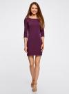 Платье трикотажное базовое oodji для женщины (фиолетовый), 14001071-2B/46148/8301N - вид 2