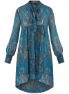 Платье шифоновое с асимметричным низом oodji #SECTION_NAME# (бирюзовый), 11913032/38375/7355E